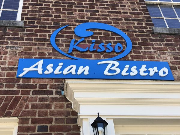 kisso-asian-bistro.jpg