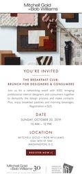 DC_ASID_Invite_BreakfastClub_Brunch_Oct_2019.jpg