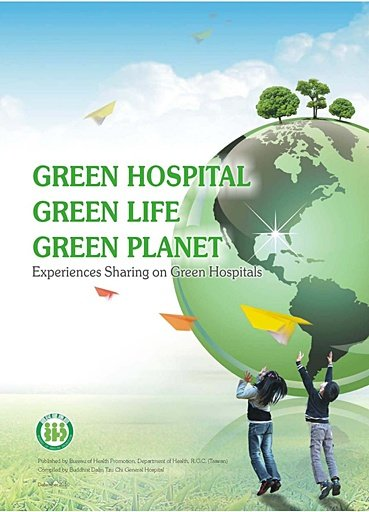 Green Hospital graphic 2.jpg